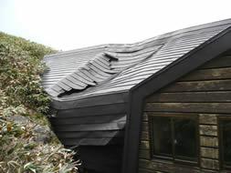 茂倉岳避難小屋