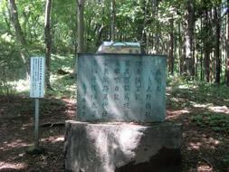 水澤観音 万葉歌碑