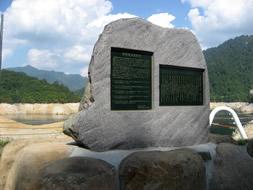 奥利根水源憲章の碑