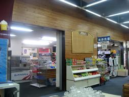 宝台樹スキー場売店